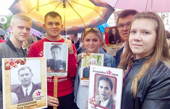 Кгттс курск официальный сайт бухгалтерия декларация 3 ндфл заполнить в сургуте